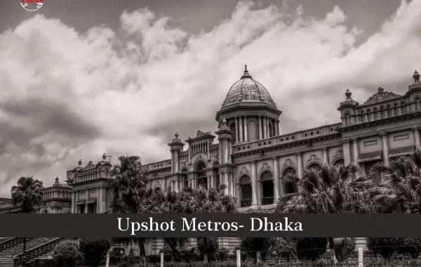 Dhaka – A Heritage City