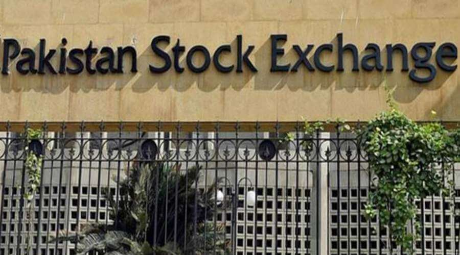 Terrorist attack on Pakistan Stock Exchange, 10 people died