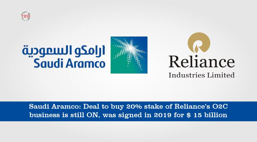 Saudi Aramco Still interested to invest $15 billion in Reliance Industries