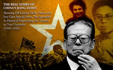 Image result for Jiang Zemin's Son