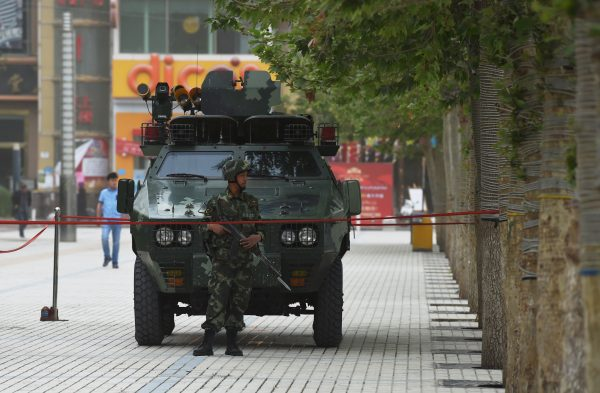 A member of the Chinese paramilitary police