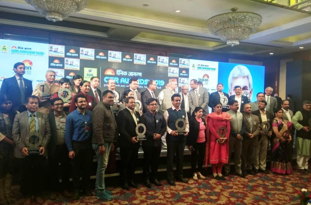 Adani bags CSR Award in Healthcare category