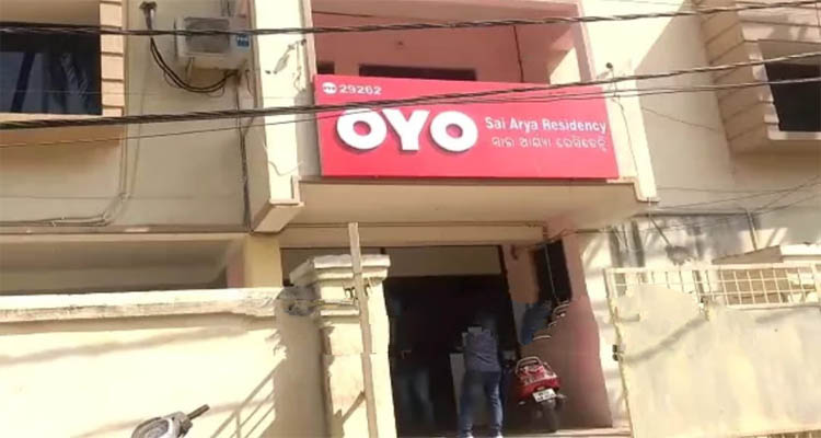 Safety issues worry people after OYO hotel case in Bhubaneswar