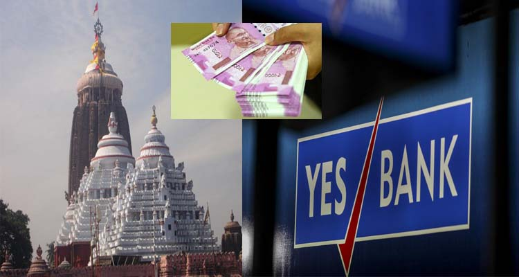 Yes Bank remits Lord Jagannath's Rs 397 cr deposits