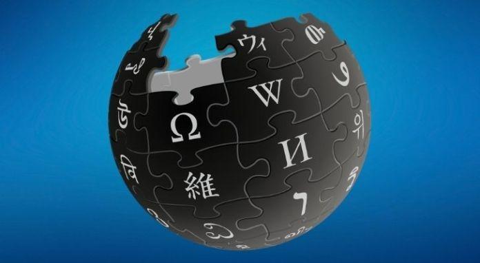 The Wikipedia world logo