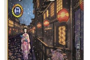 Hanamikoji Game