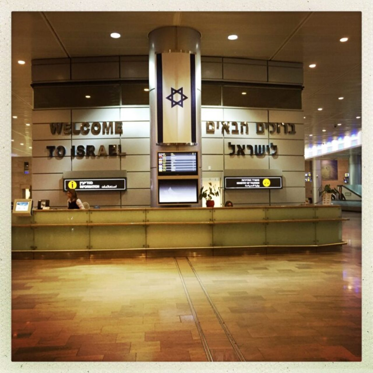 best airline to fly to israel, worst airline to fly to israel, tel aviv airport, ben gurion airport