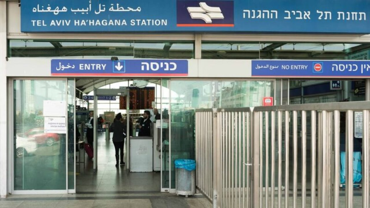 HaHagana train station in Tel Aviv - take a train to Ben Gurion Airport, a train to Haifa or even a train to Be'er Sheva