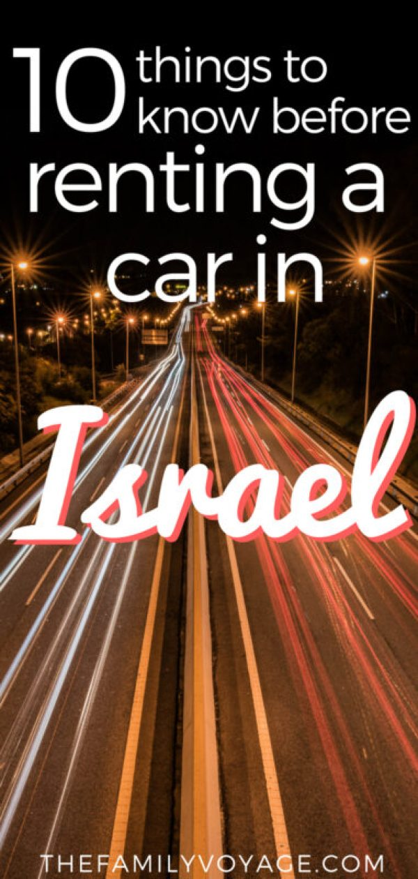 Are you considering renting a car in Israel? Find all of the info you need in our complete guide. We'll tell you all about driving in Israel, parking in Israel, rental car insurance and more. #Israel #rentalcar #TelAviv #Jerusalem #MiddleEast #travel #travelplanning