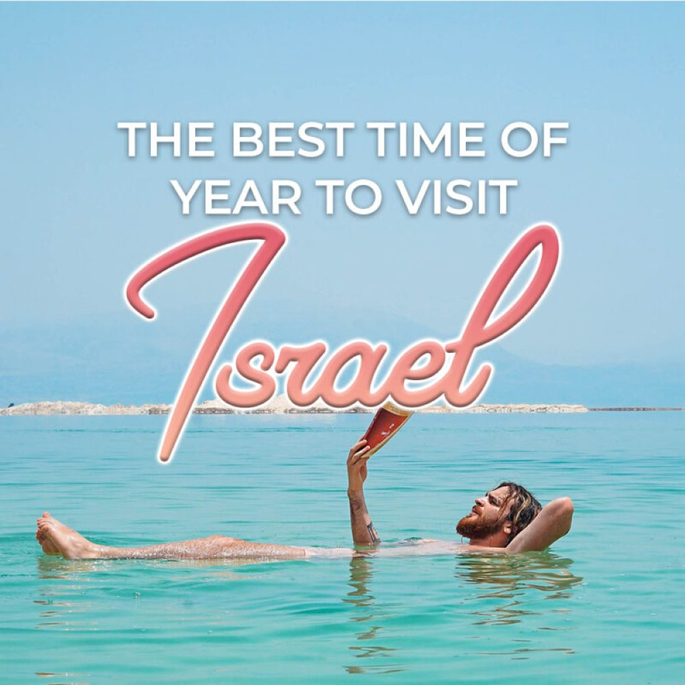 When you're planning a trip to Israel, what' the best time to visit? We're sharing our season-by-season rundown of weather, crowds, holidays, costs and more to help you decide the best time for Israel travel!