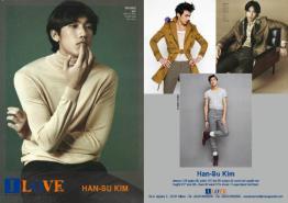 Hans Su Kim