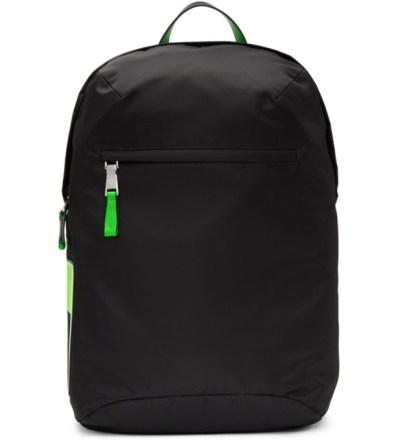 cb248763e3c7e3 Men's Prada Tessuto Camo Patch Nylon Backpack – | The Fashionisto