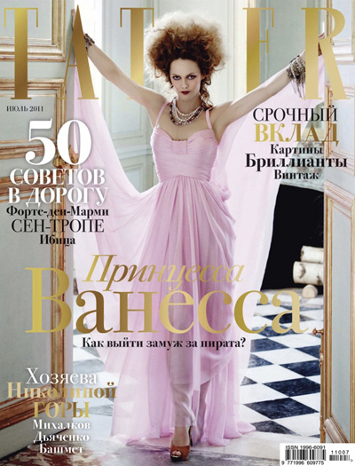Vanessa-Paradis-for-Tatler-Russia-July-2011