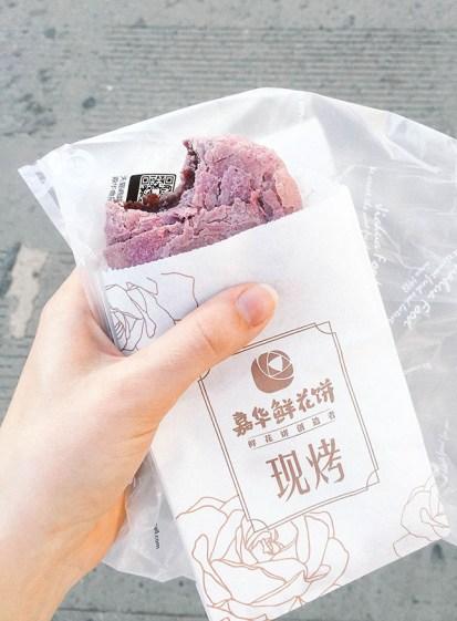 vegetarian in china
