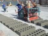 brick manufacturing
