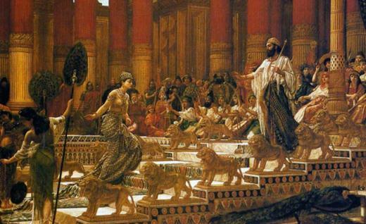 house of Solomon