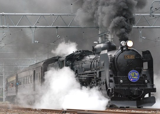 An old school steam train, which you can't use a UK Railcard on.....