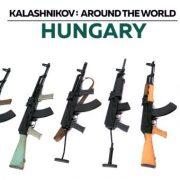 Kalashnikov Around the World. Hungarian AKs (Part 3)
