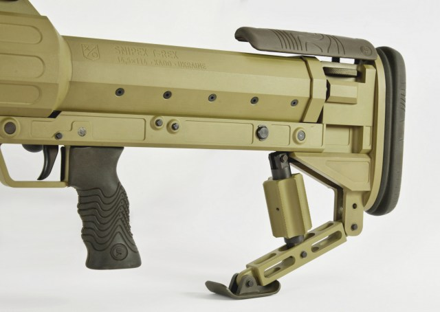Ukrainian Snipex T-Rex 14.5x114mm Anti-Materiel Rifle (4)