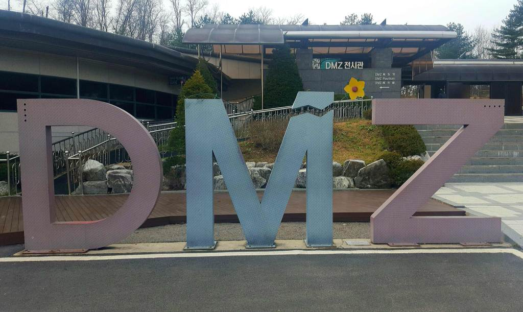 dmz-north-south-korea-sign