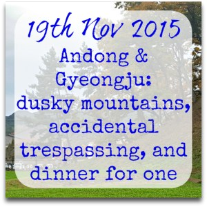 191115-andond-gyeongju-dusky-mountains-dinner-one