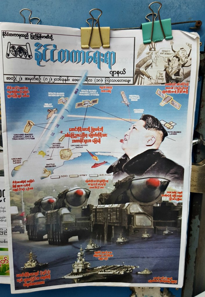 A magazine we saw on sale in southern Burma. We're preeeeetty sure they're ridiculing Kim Jong Un but I wouldn't put money on it