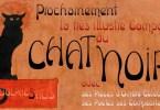 Oblonga [2 Fonts] | The Fonts Master