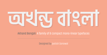 Akhand Bengali Super Family [8 Fonts] | The Fonts Master