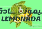 Lemonada [4 Fonts] | The Fonts Master
