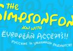 Simpsonfont [1 Font] | The Fonts Master