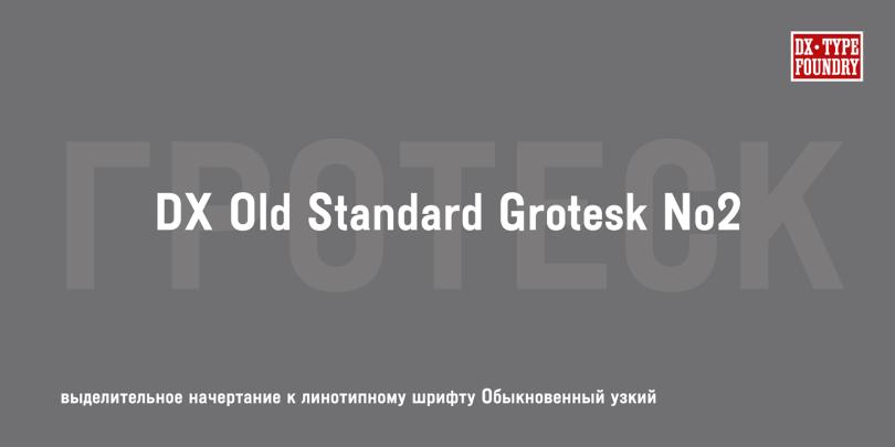Dxold Standard Grotesk No2 [1 Font] | The Fonts Master
