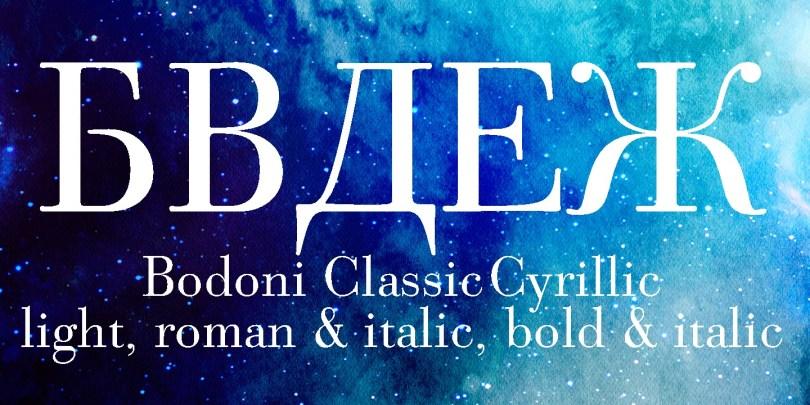 Bodoni Classic Cyrillic Super Family [6 Fonts] | The Fonts Master