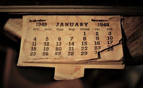 old-ancient-calendar
