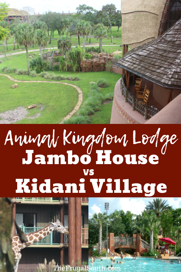 Animal Kingdom Lodge Jambo House vs Kidani Village - compare and contrast the rooms, pools, dining, animals, and more at these two parts of the Disney World deluxe resort. #disneyplanning #jambo house #kidanivillage #animalkingdomlodge #disneyresorts #disneydeluxeresorts #animalkingdomjambohouse
