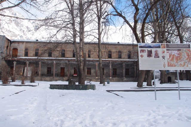 Kazbegi Museum