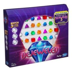 Bejeweled Box