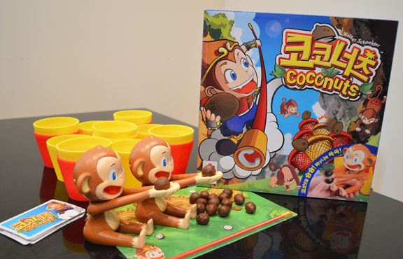 Coconuts: QUALITY Fun with a Crazy Monkey