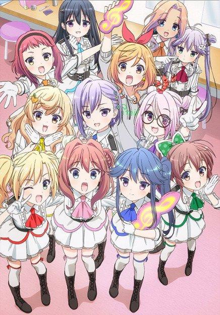 Music Girls full group