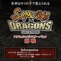 JUMP Festa 2011: Samurai & Dragons