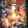 PS Vita Heaven: Street Fighter X Tekken