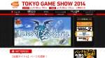 Namco Bandai reveals its TGS 2014 lineup