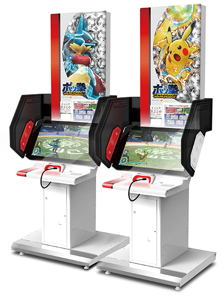 pokken-tournament-cabins