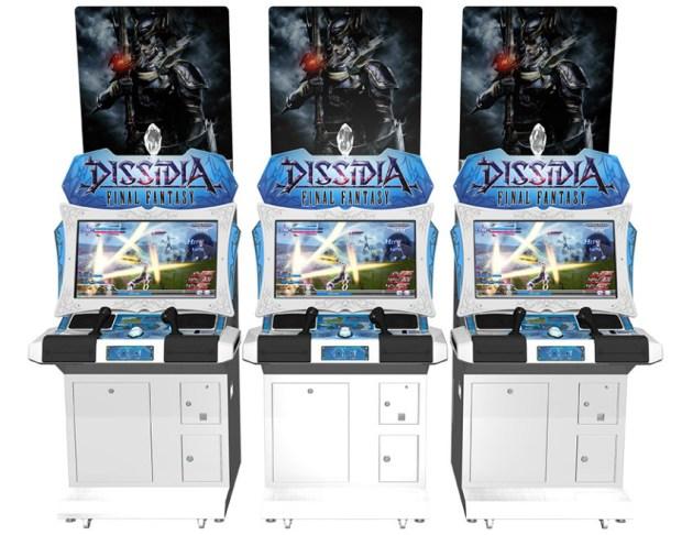 dissidia-final-fantasy-arcade