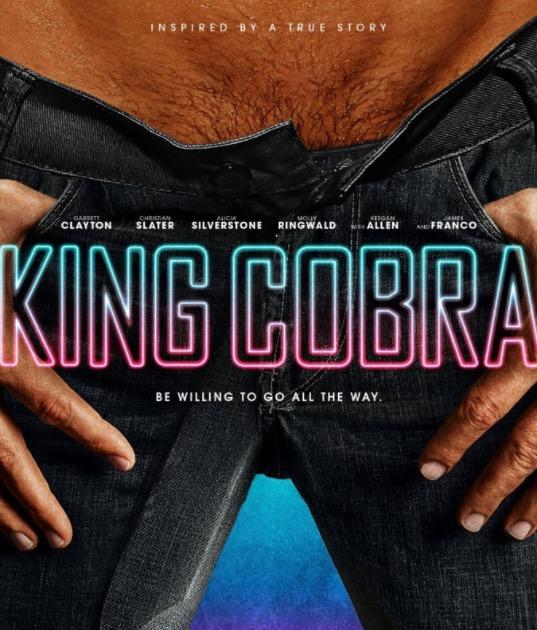 CREDIT: King Cobra