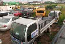 Photo of LASG Gets Court Order For Public Auction Of 88 Court Forfeited One-way Vehicles