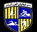 Photo of Ebuka Dreams More Goals As ENPPI Visit Al Mokawloon In Egyptian Premier League
