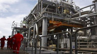 Photo of £2,5bn Scam:Court Admits More Evidence AgainstPetro Union Oil & Gas, Others