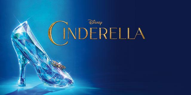 Cinderella 2015 slipper movie