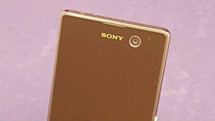 Sony Xperia M5 front camera