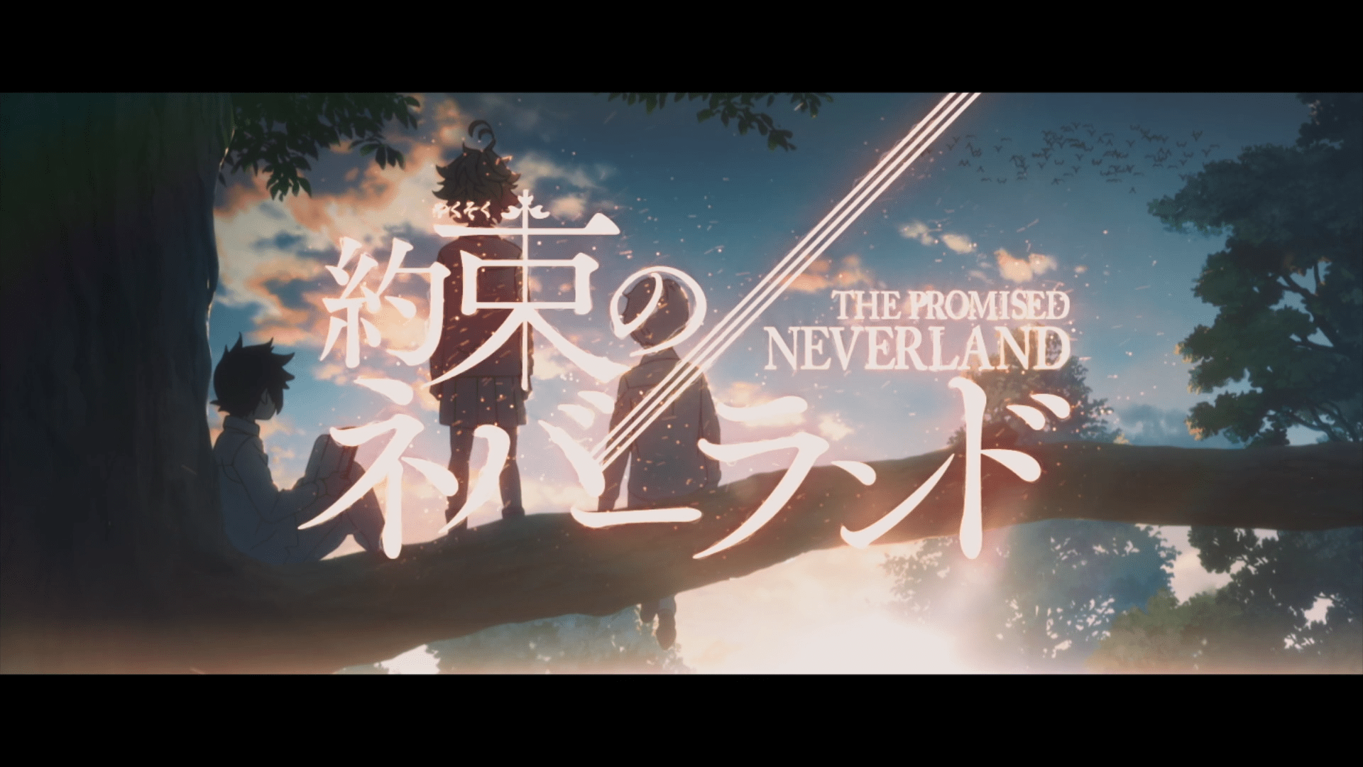 The Promised Neverland - Episode 1 (Review) - The Geekly Grind